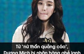 Dương Mịch bị nhãn hàng ghẻ lạnh sau scandal quỵt tiền từ thiện