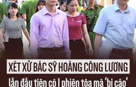 Xét xử Bác sỹ Hoàng Công Lương: lần đầu tiên có 1 phiên tòa mà 'bị cáo' nhận được nhiều tình cảm đến thế