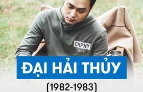 Đại Hải Thủy (1982-1983) - Thị phi vì đa ngôn khẩu thiệt