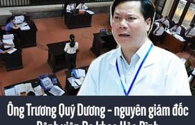 Ông Trương Quý Dương - nguyên giám đốc Bệnh viện Đa khoa Hòa Bình đã về Việt Nam