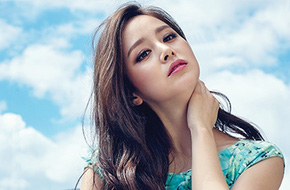 Kim Tae Hee trở lại màn ảnh nhỏ làm nữ thừa kế