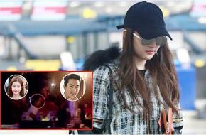 Lưu Diệc Phi bị bắt gặp tại sân bay Hàn Quốc sau khi lộ ảnh hẹn hò Song Seung Hun