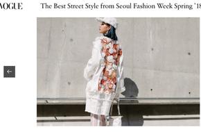 Mới ngày đầu tiên dự Seoul Fashion Week, Phí Phương Anh cùng