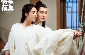 Những bí mật thú vị của cặp đôi trai xinh gái đẹp