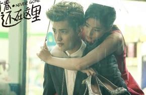 Sau 2 ngày ra mắt, phim của Lưu Diệc Phi - Ngô Diệc Phàm chỉ có... 5 khán giả