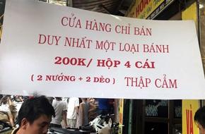 Trước giờ G điểm, bánh Trung thu cổ truyền nổi tiếng nhất Hà Nội đã có hiện tượng