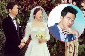 Không tới dự đám cưới Song - Song, Jo In Sung bỗng lọt top tìm kiếm trên báo Hàn