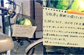 Trộm xe phong cách Nhật Bản: