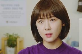 Ha Ji Won bị điều tra khiến dư luận bất bình