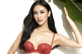 Đường cong nóng bỏng của đại diện Việt Nam tham gia Hoa hậu Trái đất 2017