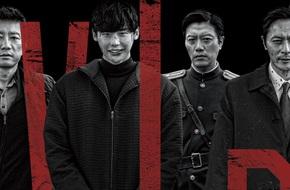 Lee Jong Suk nổi bật hơn cả đàn anh Jang Dong Gun trên poster phim mới