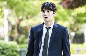 Phim của Ji Chang Wook tiết lộ bí mật không ai ngờ tới