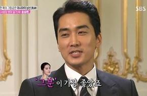 Song Seung Hun mơ về hôn nhân hạnh phúc với Lưu Diệc Phi và những đứa con