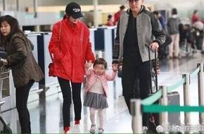 Lưu Khải Uy và con gái Tiểu Gạo Nếp ra sân bay tiễn Dương Mịch trở về Bắc Kinh
