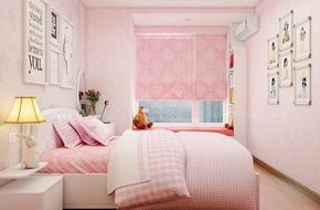 Không gian sống với gam hồng điệu đà toàn tập cho những nàng ưa mơ mộng