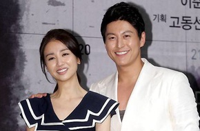 Người đẹp Park Ha Sun hạ sinh con gái đầu lòng