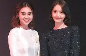 Ninh Dương Lan Ngọc đoạt giải thưởng 'Gương mặt châu Á' tại LHP Busan 2017