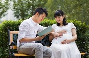 Mãi tới khi mang thai, em mới giật mình biết tính cách kỳ quái này của chồng