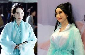 Fan phẫn nộ khi Dương Mịch bị dựng hình thành búp bê tình dục