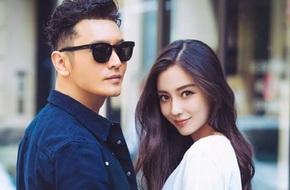 Angelababy: Nếu không phải vì Huỳnh Hiểu Minh tôi sẽ không lấy chồng sinh con sớm thế