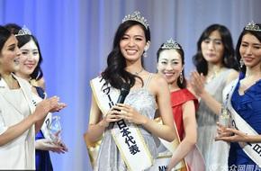 Vừa đăng quang, Tân Hoa hậu Nhật Bản đã bị