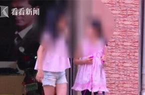 Lấy cớ đắp chăn cho học sinh, thầy giáo sờ soạng vùng nhạy cảm của nhiều bé gái lớp 6