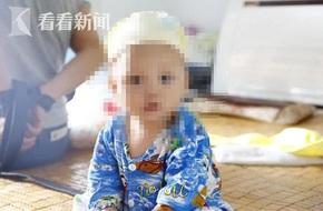 Mẹ đẻ nhẫn tâm giao con cho đường dây buôn bán trẻ em để bảo toàn danh dự