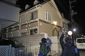 9 thi thể được phát hiện bên trong căn hộ bốc mùi