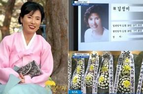 Nữ diễn viên Hàn Quốc qua đời tại nhà riêng, suốt 2 tuần không ai hay biết