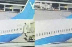 Tiếp viên rơi khỏi máy bay trong lúc chuẩn bị đồ ăn