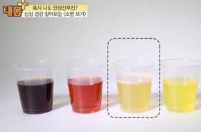Bác sĩ Hàn Quốc hướng dẫn cách nhìn tình trạng nước tiểu xác định xem cơ thể đang mắc bệnh gì