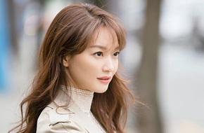 Shin Min Ah xinh đẹp ngỡ ngàng với hình ảnh mới