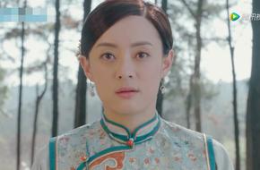 Vì yêu Hà Nhuận Đông, Tôn Lệ từ chối cưới 'đại gia' giàu có nhất vùng