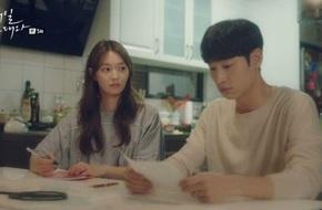 Dù yêu, Shin Min Ah vẫn từ chối sinh con cho