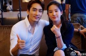 Song Seung Hun vắng bóng trong tiệc mừng sinh nhật của Lưu Diệc Phi?