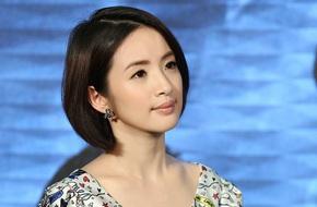Lâm Y Thần tóc ngắn trẻ trung, đẹp rạng rỡ như thiếu nữ đôi mươi
