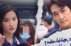 3 năm hò hẹn, chuyện tình Song Seung Hun - Lưu Diệc Phi kết thúc buồn như phim 'Third Love'