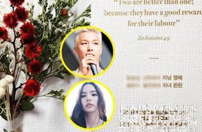 Lộ diện thiệp cưới của Taeyang (Big Bang) và nữ diễn viên Min Hyo Rin