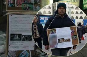 Gia đình bé Nhật Linh ở Việt Nam sẵn sàng tiếp nhận chữ kí của mọi người để gửi sang Nhật đòi lại công bằng cho cháu