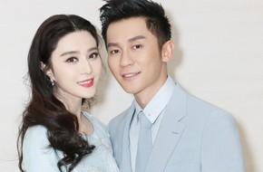 Rộ tin đồn Phạm Băng Băng và Lý Thần sẽ tổ chức đám cưới