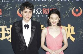 Triệu Lệ Dĩnh nhận lời cầu hôn của Phùng Thiệu Phong, đám cưới sẽ diễn ra vào tháng 3 tới?