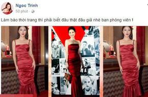 Bị 'tố' mặc váy nhái giống Quỳnh Anh Shyn, Ngọc Trinh đáp trả thế này đây!