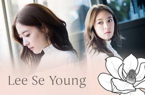"""Lee Se Young: Từ sao nhí tiềm năng một thời suýt bị quên lãng đến nàng """"cương thi"""