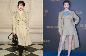 Dắt tay nhau diện áo khoác xịn sò, Song Hye Kyo và Cảnh Điềm đều trở nên nhạt nhòa khó tin