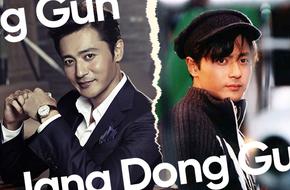Jang Dong Gun: