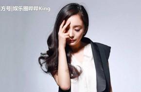 Sau nhiều lần bị chỉ trích, phía Dương Mịch tung bằng chứng minh oan vụ quỵt tiền từ thiện