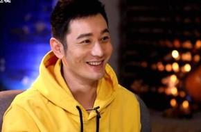 Huỳnh Hiểu Minh tiết lộ về khoảng thời gian trầm cảm, muốn rời xa làng giải trí