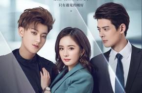 Tổng cục truyền hình thắt chặt phim rác, 'Người đàm phán' của Dương Mịch trở thành thí điểm được gọi tên
