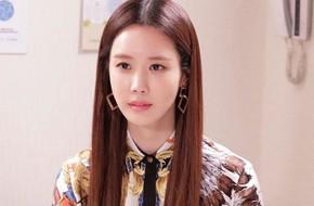 Lee Da Hae diễn tốt, mặc đẹp, nhưng đáng tiếc là nhiều khi... mặt đơ quá!