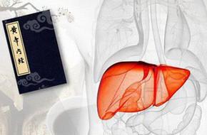 Đông y có 4 nguyên tắc và 2 mẹo nhỏ để dưỡng gan: Thử ngay để gan khoẻ, không bệnh tật